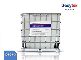 钢厂热镀锌板无铬钝化剂DS980,符合欧盟环保标准,可出口