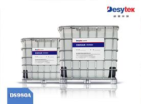 钢厂热浸镀锌钢板用无铬耐指纹钝化剂DS980A,超高盐雾低成本