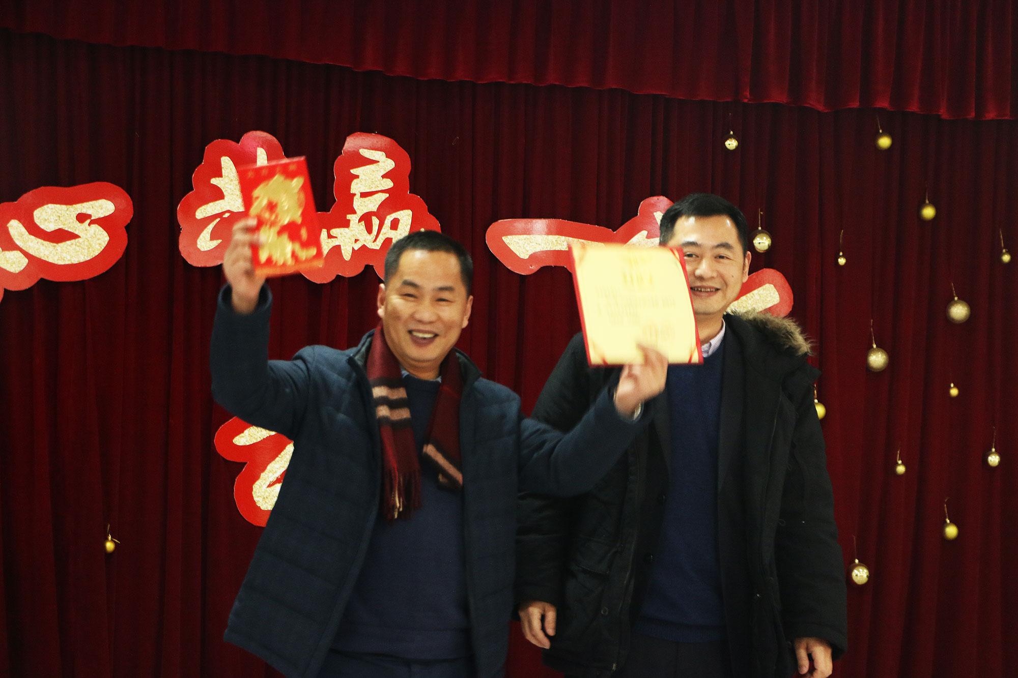 福德正神注册新春年会