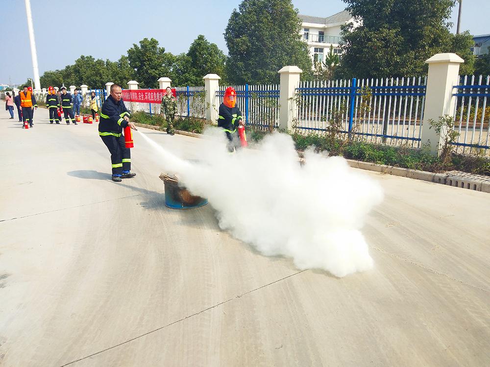 迪赛环保开展消防应急演练活动