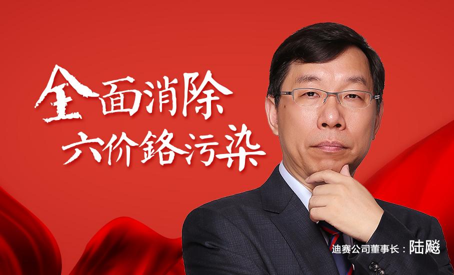 陆飚教授当选为武汉腐蚀与防护学会副理事长